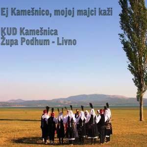OBAVIJEST: KUD Kamešnica Podhum vrši upis novih članova